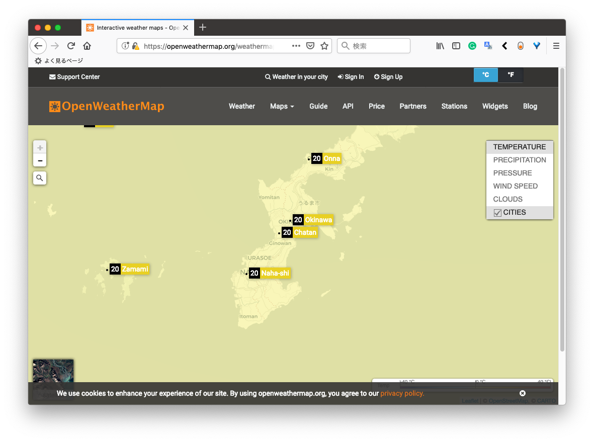 予報 天気 沖縄 県