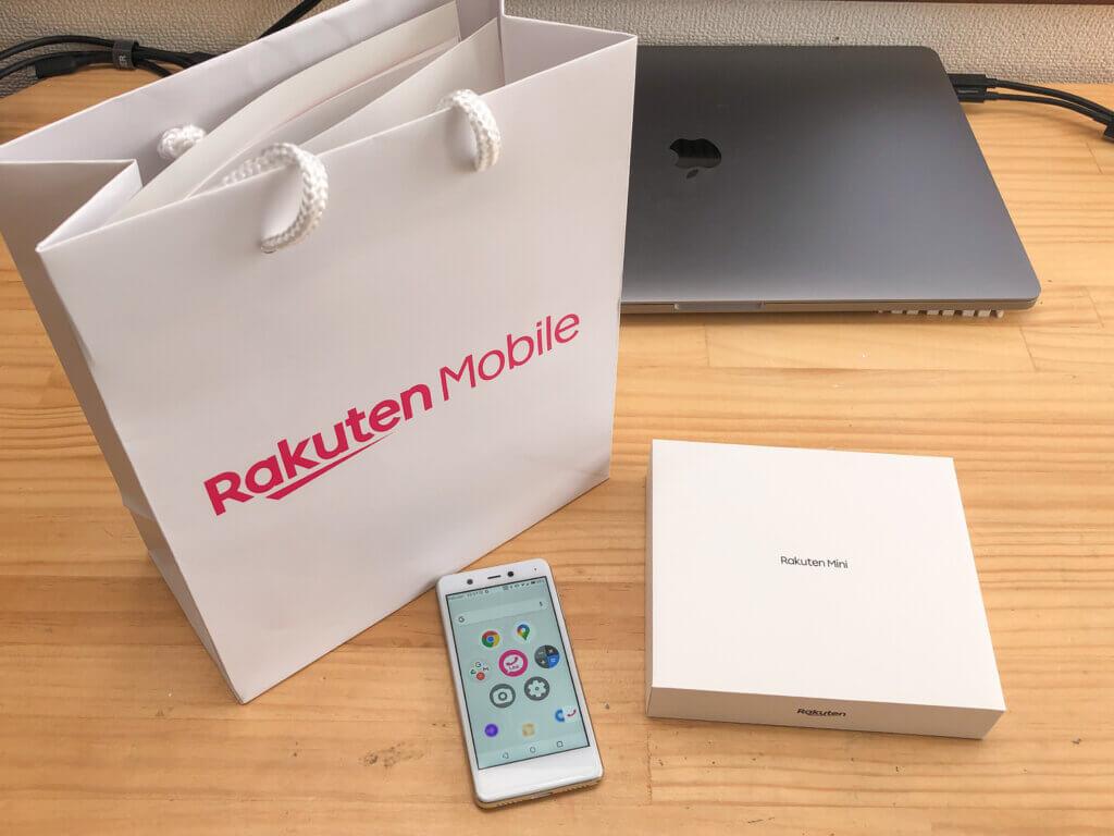 Rakutenモバイルを契約