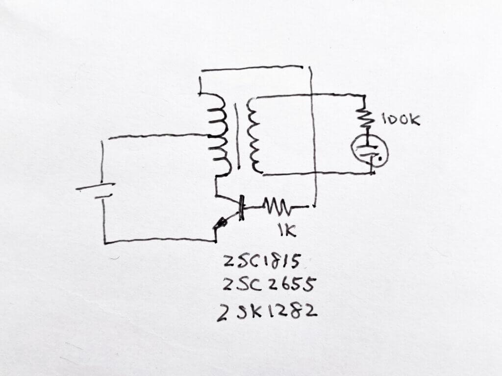 ブロッキング発振回路