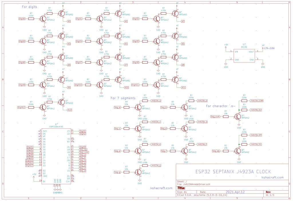 Septanix Clock Schematic