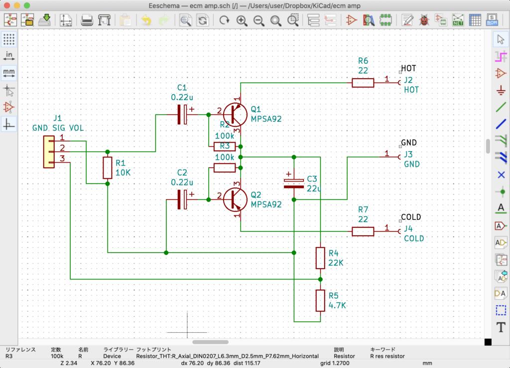 マイクアンプ回路