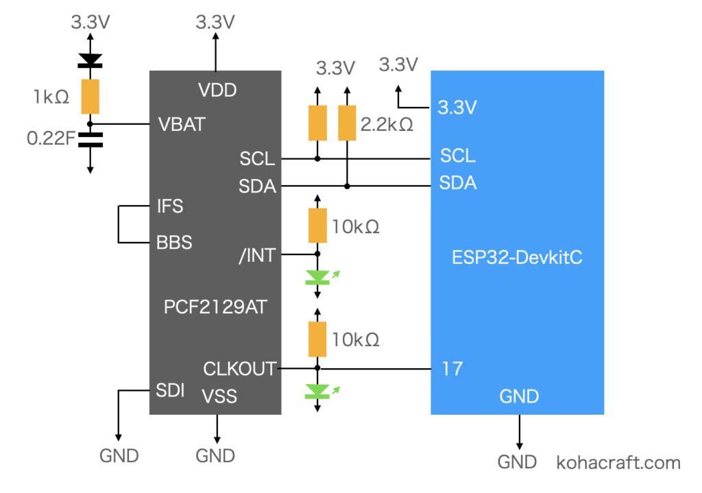 PCF2129とESP32の接続回路