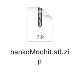 ハンコの持ち手のSTLデータへのリンク