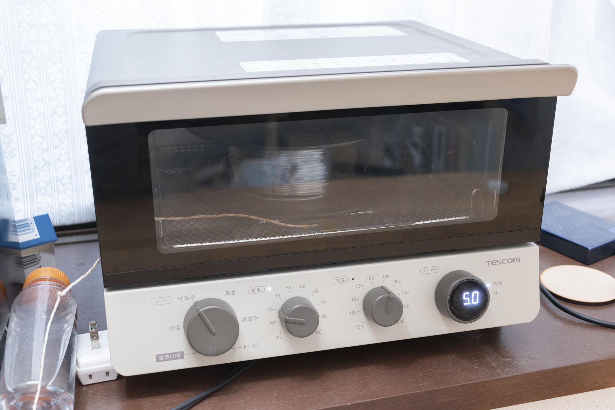透明フィラメントを入れたオーブン
