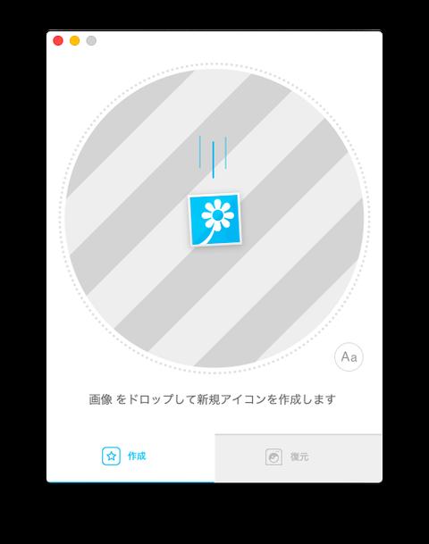スクリーンショット 2019-01-21 20.02.29