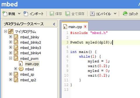 programpwmdp18