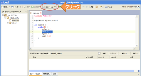 programcompileclick